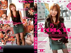 Free Tokyo Porn Tube Videos