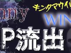 Topic in the 2-channel noisy! Nihon staff YK outflow Gonzo image with the affair partner! A ○ iko