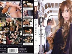 Train Chikan College Girl